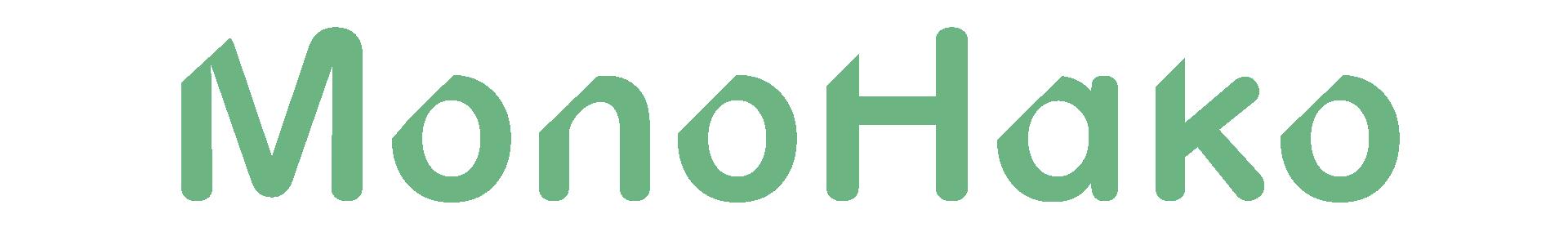 MonoHako(モノハコ)